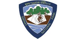 อุทยานแห่งชาติสิรินาถ Sirinat National Park (Nai Yang)